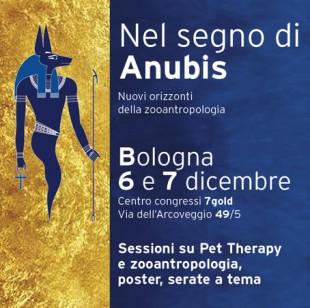 Nel Segno di Anubis – 6/7 Dicembre a Bologna – Giornate Internazionali (Gis)