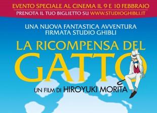 La ricompensa del gatto: due giorni al Cinema il film di Hiroyuki Morita