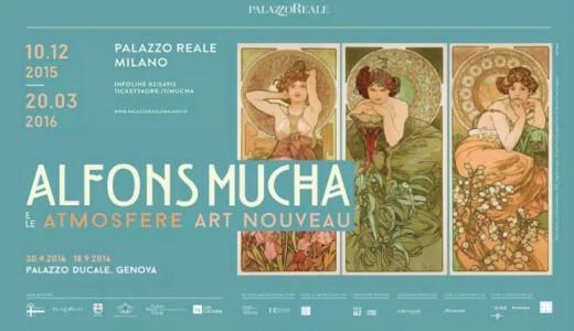 Alfons Mucha e le atmosfere Art Nouveau – fra Arte ed Ecologia