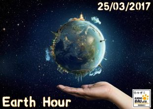 25 Marzo 2017 ore 20:30 – Earth Hour